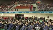 【天津】天津大学毕业典礼校长慷慨激昂的致辞获得毕业生热烈掌声