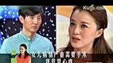 夫导妇演徐露姜凯阳 地毯式搜索到十年前情书曝光{
