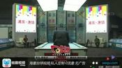 Lee Van Corteza vs Omar Al Shaheen HD 1080p - Semifinal2 2013 China Open 9ball
