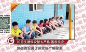 每日一瞎:No.101 重庆正年轻 蓝光抢先跑(new)