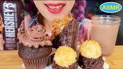 【curie】巧克力松饼+巧克力蘸杏仁饼吃的声音(2019年10月11日9时47分)
