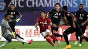 亚冠经典广州恒大夺冠场面 埃尔克森的博格坎普式进球