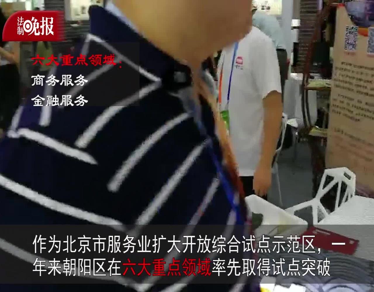 超千亿的大买卖!北京朝阳服务业厉害了