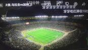 (Yi绝解说)2010第19届南非足球世界杯1/4决赛乌拉圭VS加纳比赛精彩回放(唯一中英文混合版)
