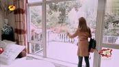 和刘芸家访富家女,黄志忠一进门就感叹,这房子好漂亮啊!