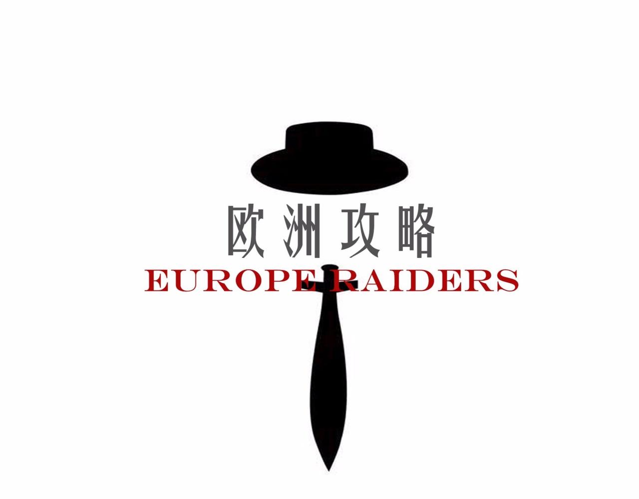 【欧洲攻略】这是一个假的预告片