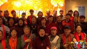 《雄赳赳气昂昂》《游击队之歌》《为祖国干杯》西安兴庆宫雪松合唱团2020迎新春联谊会