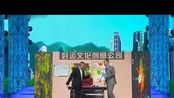 2015春晚小品潘长江巩汉林李静《新对缝》【全部新备