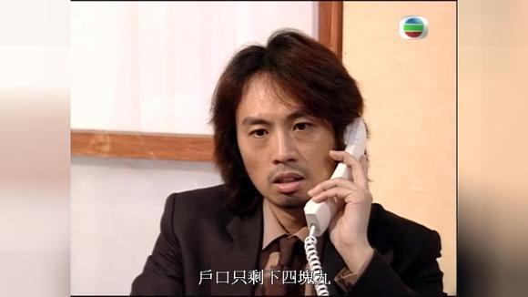 倒霉的黄子华与上司郑裕玲,搞笑片段