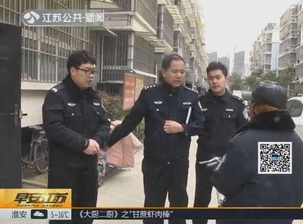 徐州 男子盗窃电信设备 涉案价值20万元