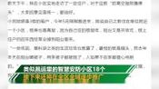 杭州一小区装47个摄像头全部朝天:防高空抛物