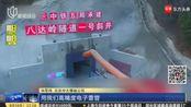 八达岭长城地下102米 建造中国最深高铁站_每日焦点