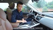 【五号频道】国产紧凑SUV针锋相对 江淮瑞风S7对比吉利博越