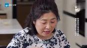 《熟悉的味道3》陈赫亲自下厨做猪肝线面,没想到被亲妈嫌疲!