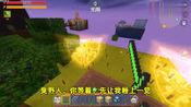 迷你世界:MC空岛!靠着这把最终之剑,火烧钻石刷怪笼,刷不完?