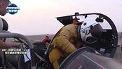 美国最神秘的侦察机 雄霸高空50多年-流畅360p