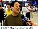 上海 雷雨天气影响机场航班延误