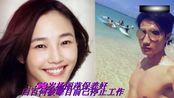58岁杨丽萍保养好 白百何被曝目前已停止工作