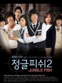 丛林的鱼2剧情介绍(1-8全集)