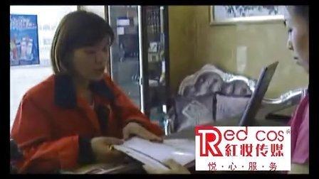 红妆传媒非常6 1招商定制系统发布宣传视频