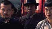 《云飞丝路天》郭述杨率领徒弟质问镇海镖局,双方决定这样判断是非