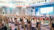 国际瑜伽日活动记录,遇见未知的自己!