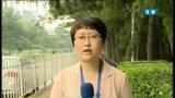 中国证劵投资基金业协会年会今召开