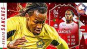 【FIFA】【UT球员测评】 之 【FUTMAS】雷纳托·桑谢斯 Renato Sanches【FIFA20】【生肉】