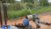 中国维和步兵营遇袭 2人牺牲