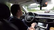 全新奥迪A8自动驾驶高速路实拍,这三分钟把奔驰S级甩下一条街
