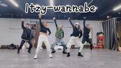 【皮si】娱乐版itzy-wannabe副歌!3分钟速学成果可还行?