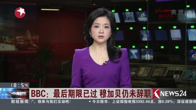 CNN:穆加贝将有条件辞职 换取家人平安