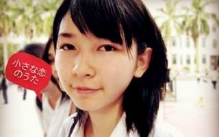 【西瓜Kune】小小恋歌