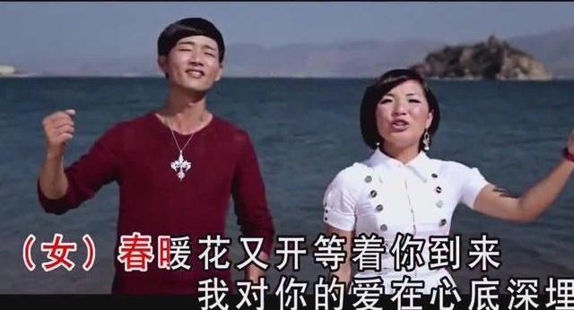 云南民间实力歌手情歌对唱《春暖花又开》娟子vs清风