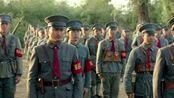 《热血军旗》23集预告片
