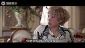 《摘金奇缘》导演朱浩伟:电影里中西方融合,跟自己的生活经历分不开