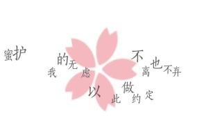 【小魂&担子】你是我的意义
