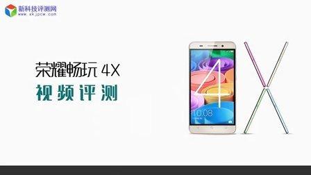 【新科技评测】:千元全网通!荣耀畅玩4X深...