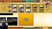 手机游戏 猫咪大战争   猫咪风云塔  27 楼