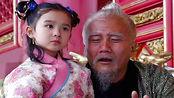 朱元璋最宠爱的小女儿墓在南京被发现,史书记载她的丈夫很不堪!