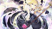 【鉴赏会】9月9日:红魔乡L恋符No Shoot(Chrono)+地灵殿L灵B 39.72亿(ior)