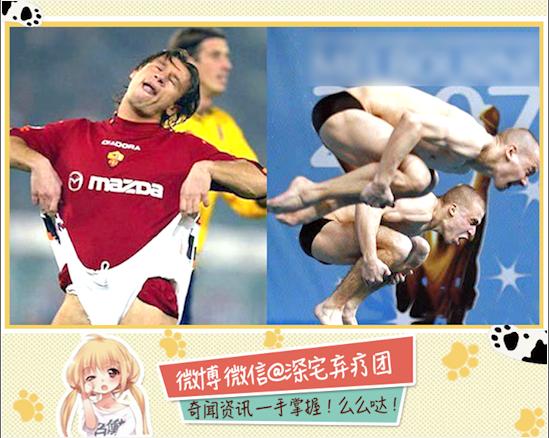 呵呵!里约奥运尴尬大盘点