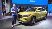 年轻动感 2019上海车展体验捷达VS5