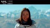 《七十七天》终极预告,赵汉唐、江一燕对抗命运,为自由出发-电影预告片-猫眼电影官方
