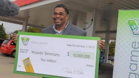 男子随便买张彩票中了6千多万