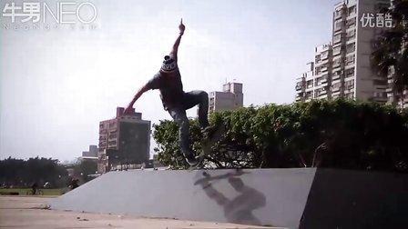 耐克滑板:台湾之行