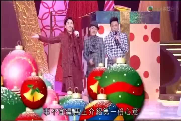 【福禄寿大假光临】2011(1-3)-李思捷部分