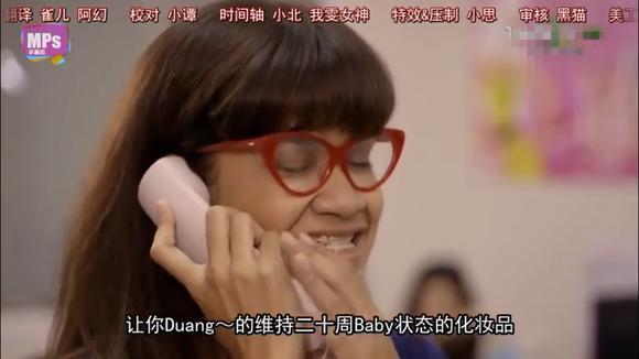 丑女贝蒂|这家化妆品公司真够奇葩的,连个电话员工们都不愿意接