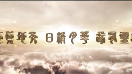 "3D《大闹天宫》新预告 甄子丹版""美猴王""斗破苍穹"