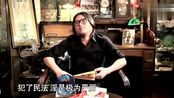 晓说:高晓松谈古代严苛的婚姻制度,休妻也是有严格规定的